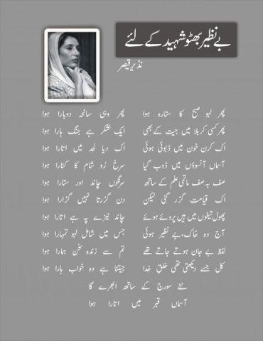 Why Benazir Botto a bad leader?